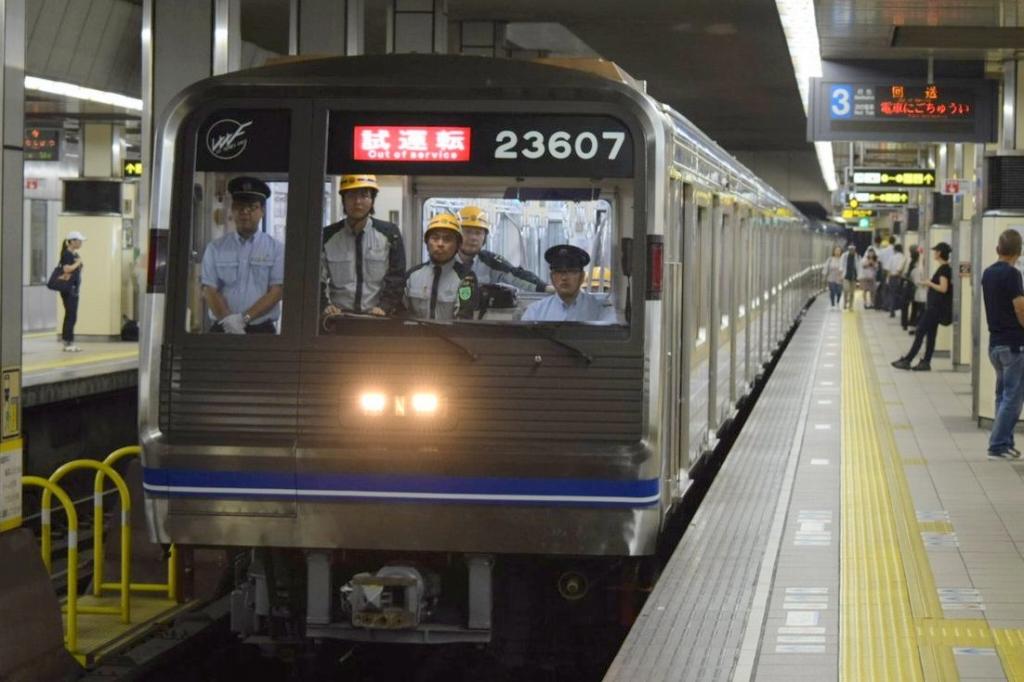 【四つ橋線】23607F(23系07編成)が出場・試運転を実施