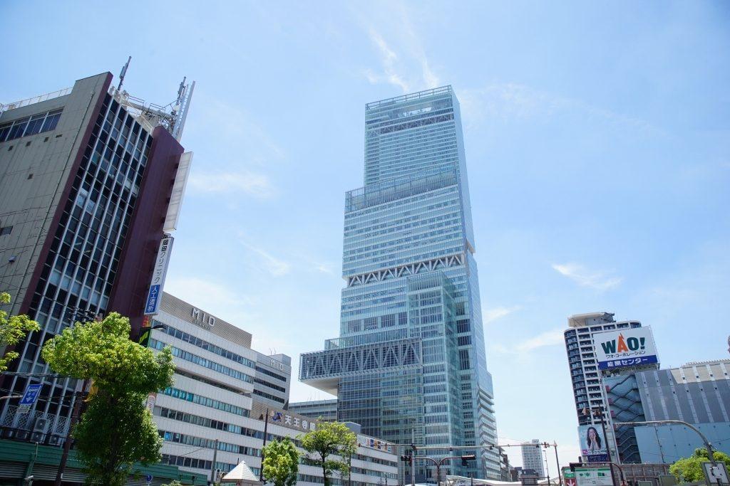 Osaka - Abeno Halkas building