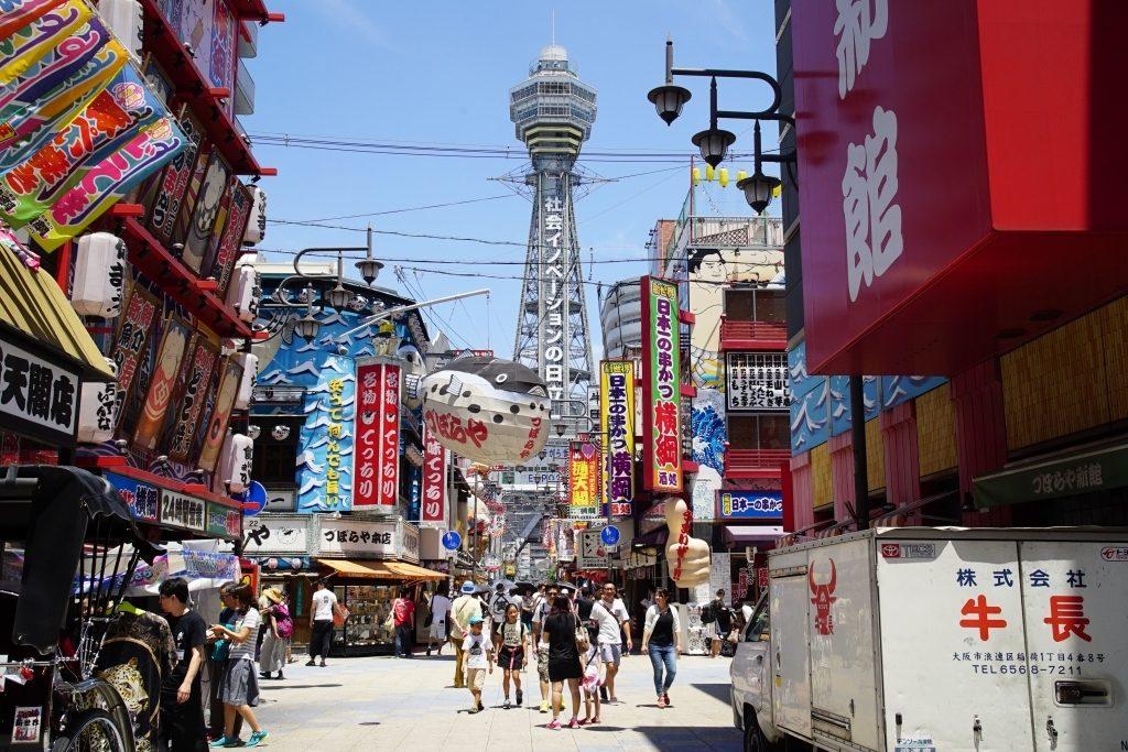 Osaka - Tsutenkaku