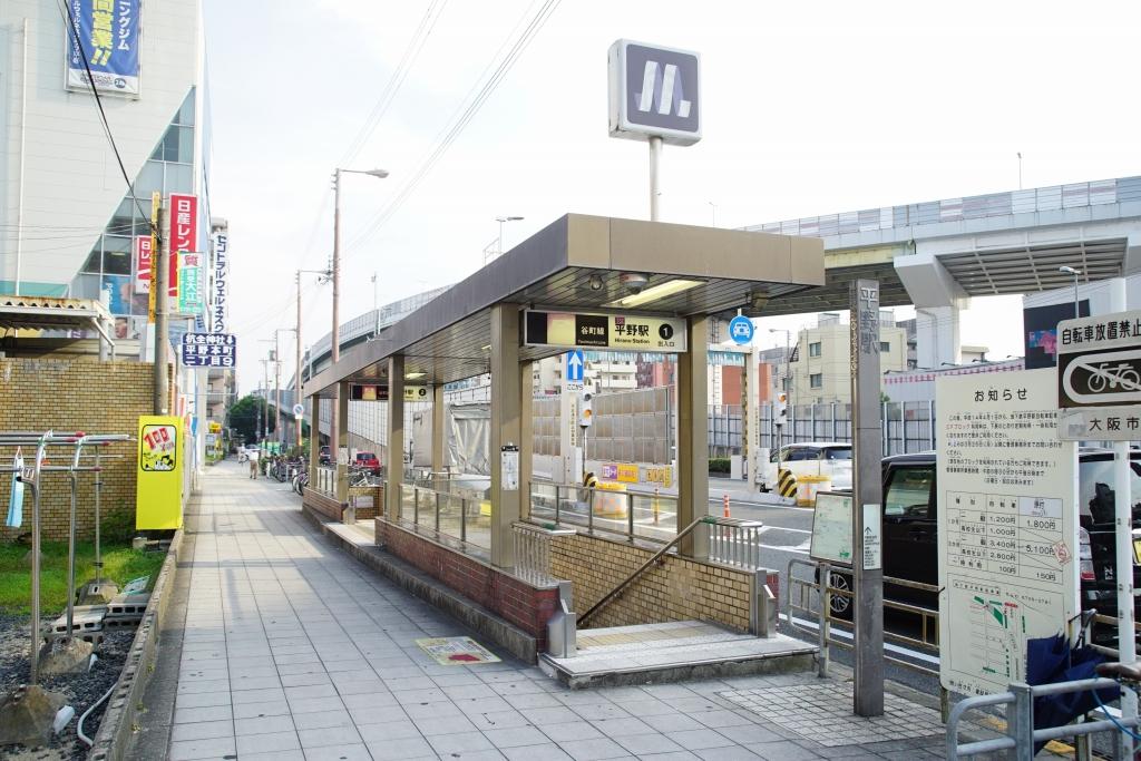【コラム】めちゃめちゃ至近距離に2つの出口がある難波と平野駅…その理由は?