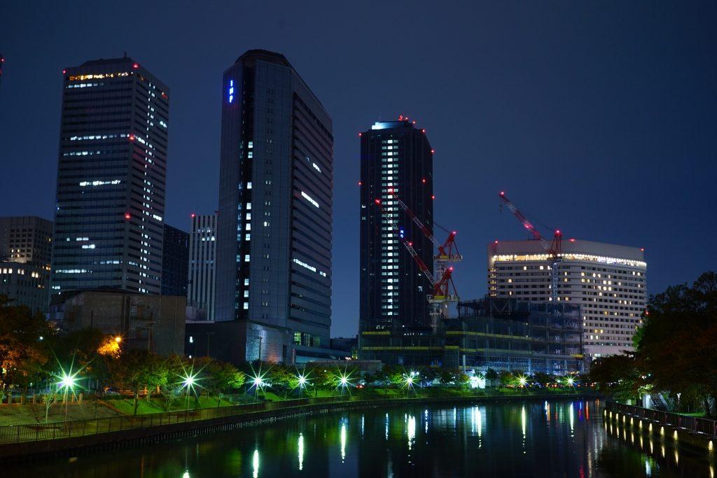 Osaka - Osaka Business Park