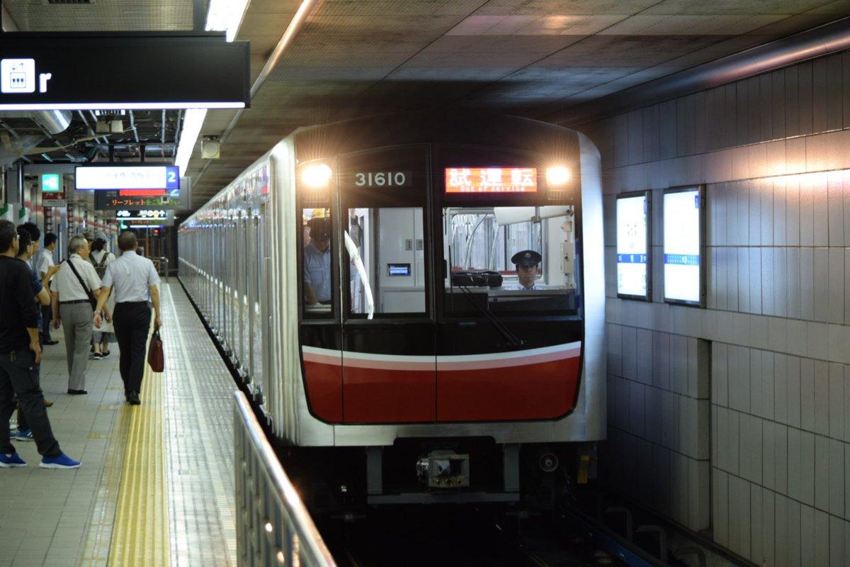 【新車速報】30000系10編成が試運転を終えて御堂筋線へ入線!