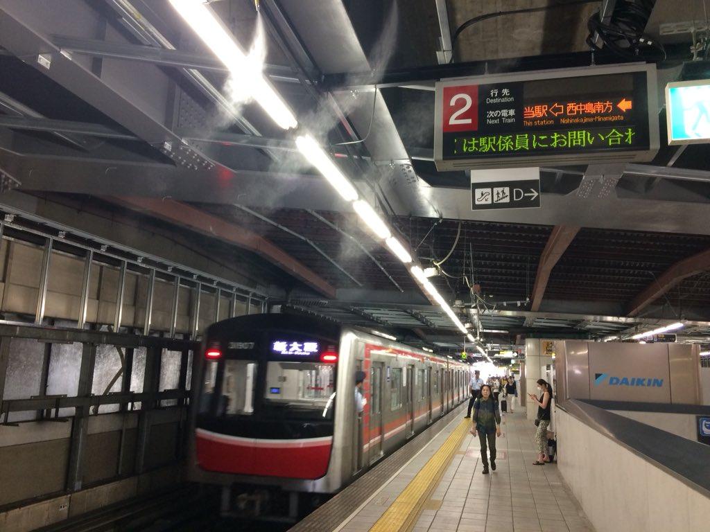 【御堂筋線】新大阪駅で暑さ対策?ミストをホームで散布中