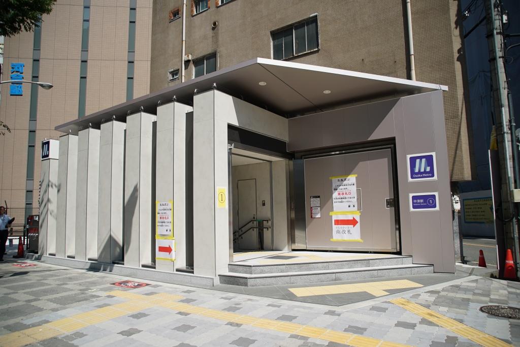 【御堂筋線】中津駅①番出口がリニューアル完了