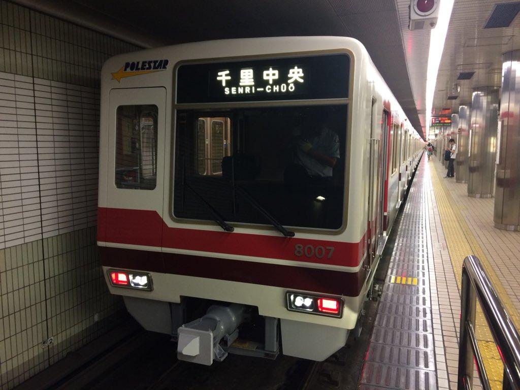 【北大阪急行】8000形07編成(8007F)がリニューアル工事を実施