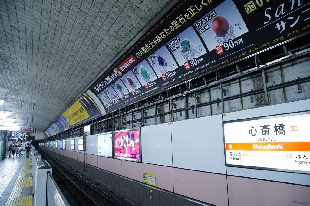 【2018.9】工事開始から7ヵ月。御堂筋線心斎橋駅グランドリニューアルの状況