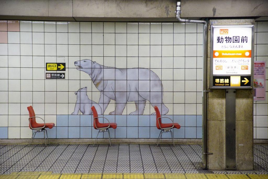 【御堂筋線・堺筋線】動物園前駅をグランドリニューアルへ…デザインを公募