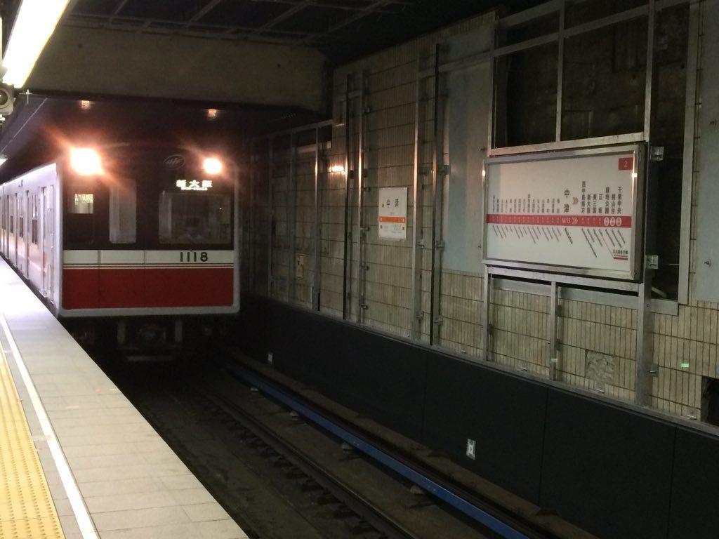 【2018.9】工事開始から1年4ヵ月。御堂筋線中津駅グランドリニューアルの状況
