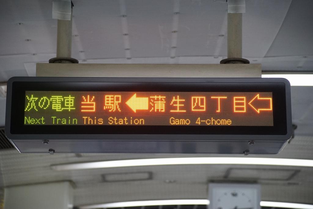 【機器解説】長堀鶴見緑地線のLED発車標について