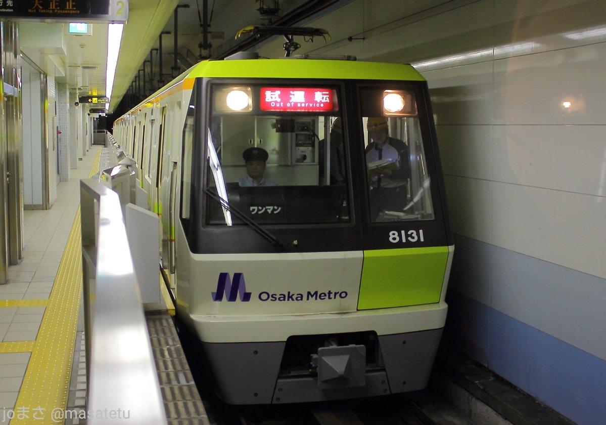 【長堀鶴見緑地線】80系31編成(元17編成)試運転