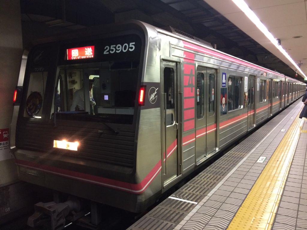 【千日前線】野田阪神駅でハロウィンイベント「Osaka Metro Halloween」を開催