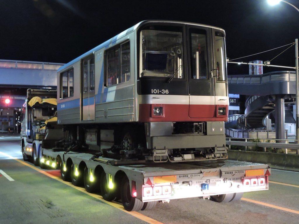 【ニュートラム】100A系36編成が廃車陸送…100A系は残り2本に!