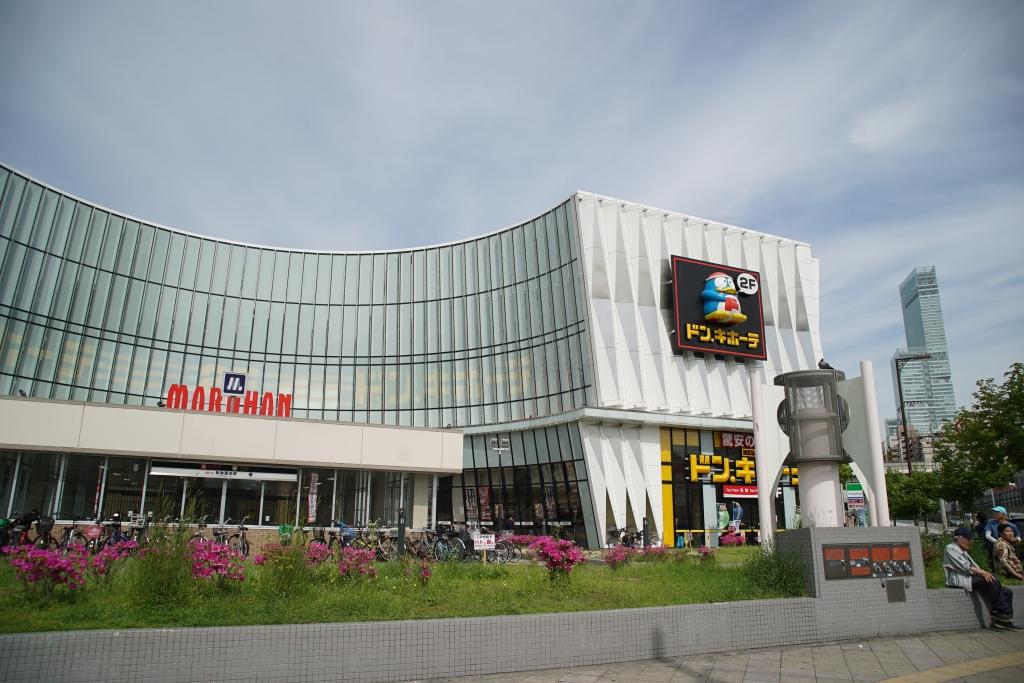 【コラム】幻の大阪市交通局博物館構想「交通記念館・大阪乗り物おもちゃ箱」について調べてみた