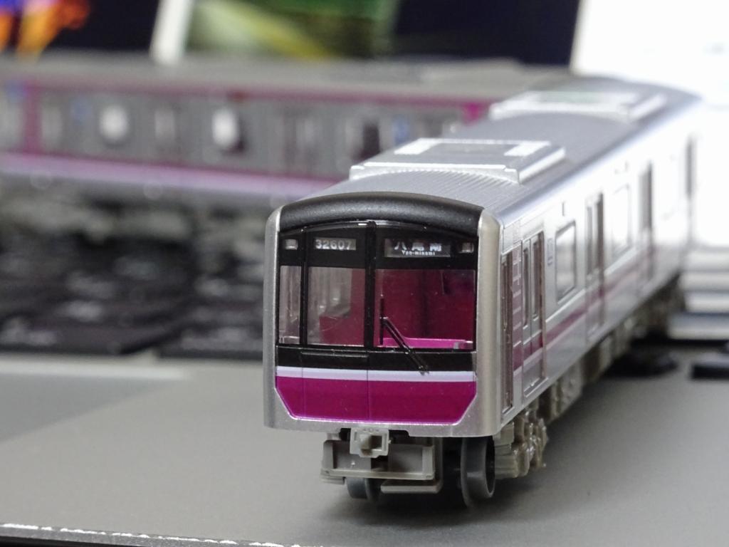 【レビュー】鉄道コレクション谷町線30000系(32607編成)を買ってきた!!