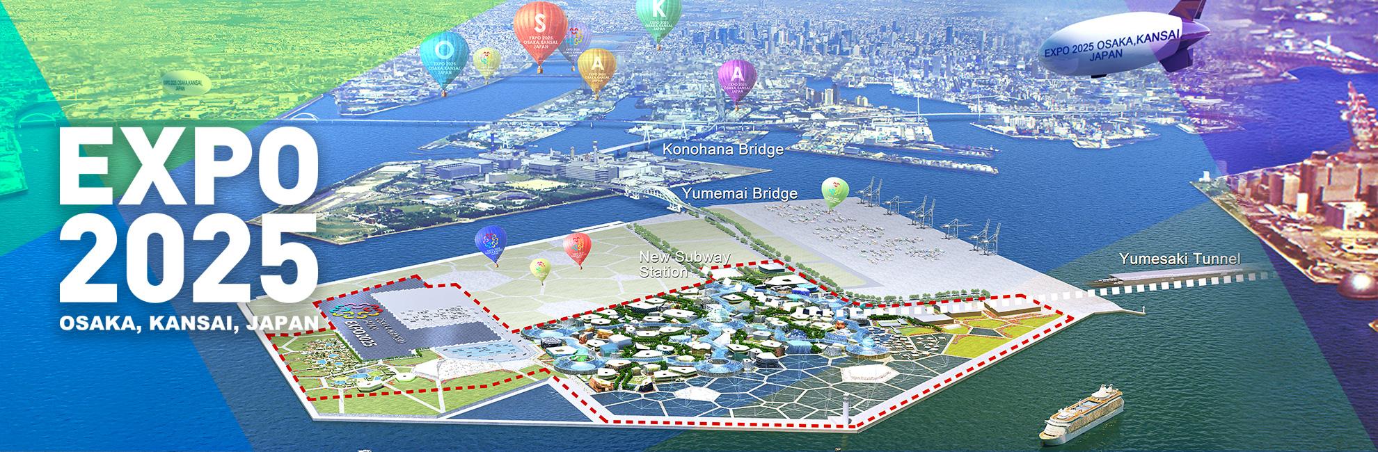 【祝!大阪万博決定!】これから起こる大阪メトロの変化について