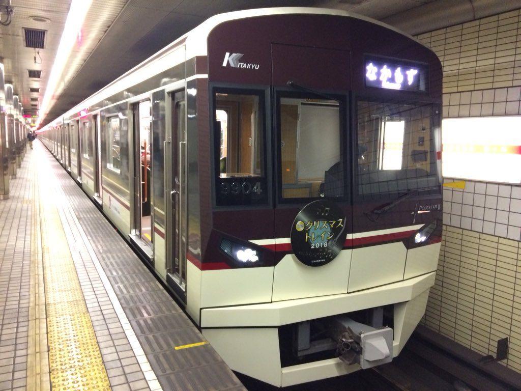 【北大阪急行】クリスマストレイン2018を運行