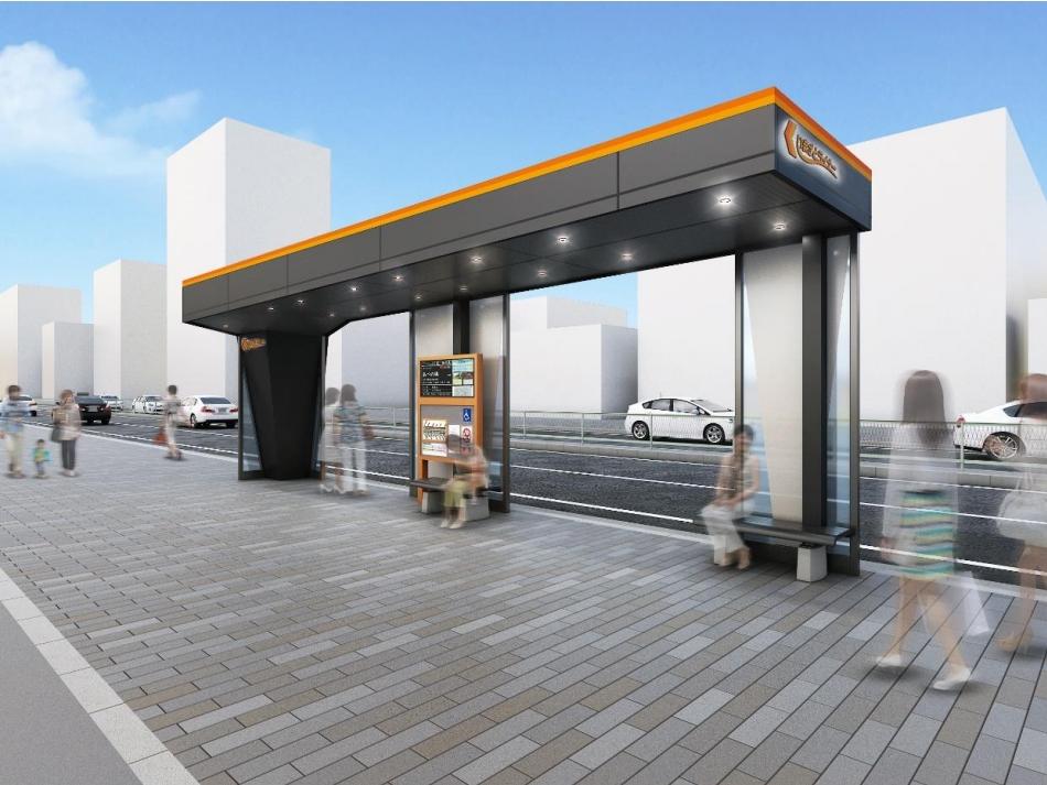【いまざとライナー】2019年4月1日より実験開始!バス停デザイン・料金なども発表