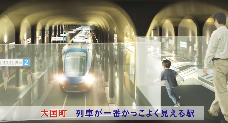 【御堂筋線】3駅のリニューアル構想図と今を同じ位置から比較してみました