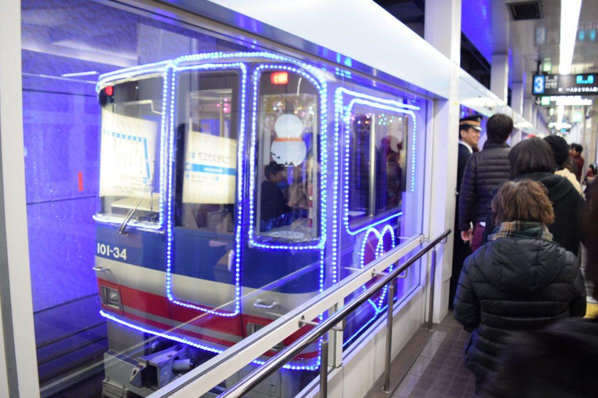 【ニュートラム】イルミネーション列車を運行開始!今年は元OTSの101-34Fが担当