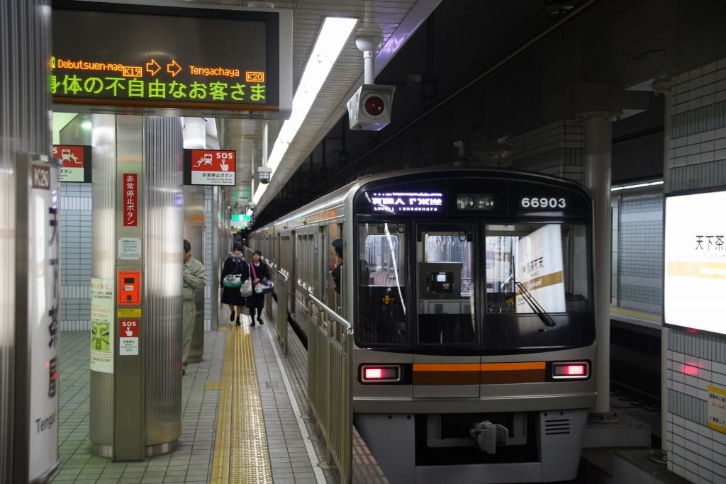 【堺筋線】天下茶屋駅1番線の土日ダイヤ日中使用を開始…迅速な乗客誘導を可能に