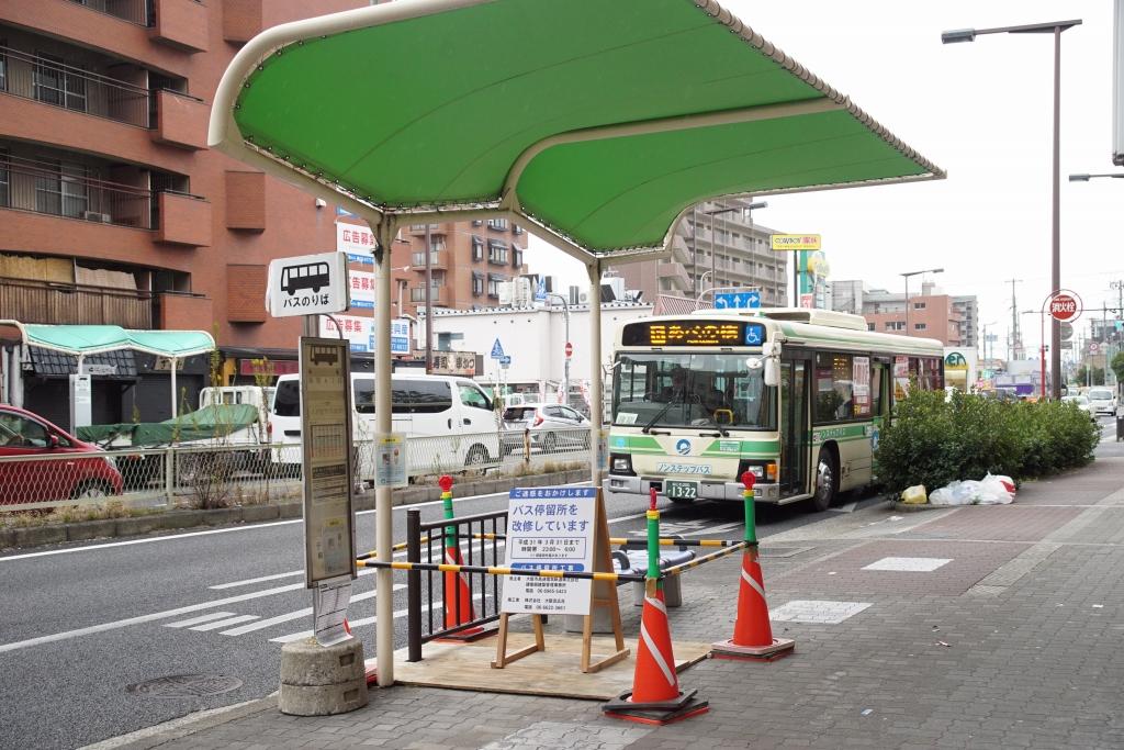 【いまざとライナー】各所にてバス停整備が始まる
