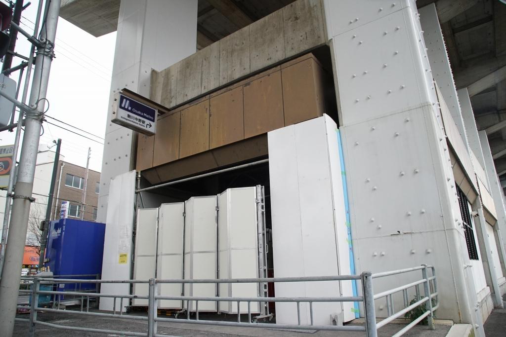 【2019.1】谷町線駒川中野駅、出口増設工事の状況