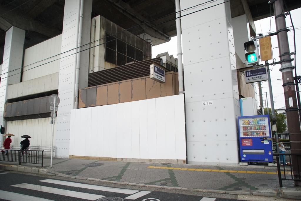 【谷町線】駒川中野駅、IC専用の新改札口が4月1日より供用開始