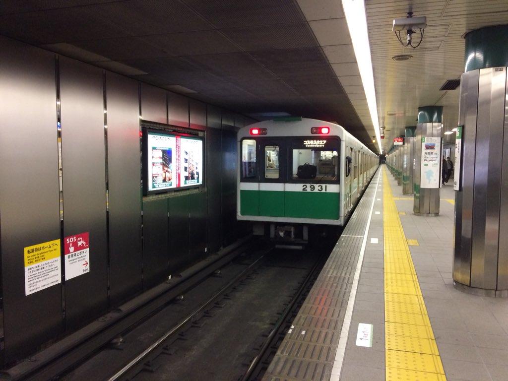 【2019.1】工事完了! 50年ぶりの中央線本町駅壁面リニューアルの状況