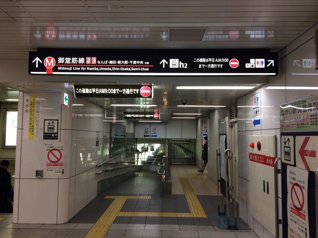 【2月2週目】御堂筋線天王寺駅サインリニューアルレポート…照明付きの本格稼働スタート