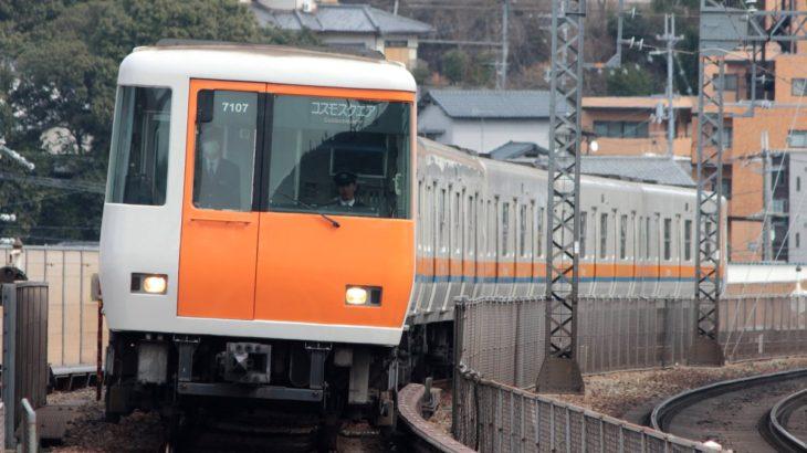 【近鉄】7000系07編成(HL07)、方向幕がフルカラーLEDに