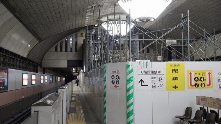 【2019.3】工事開始から1年!御堂筋線心斎橋駅グランドリニューアルの状況