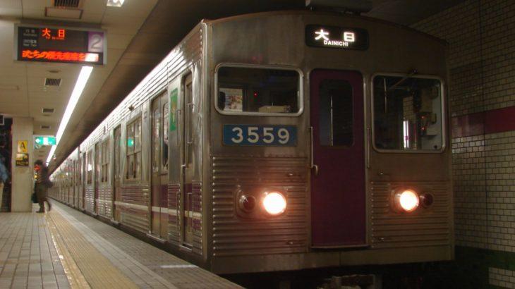 【今日の記念日】4月6日:谷町線 都島~守口開通