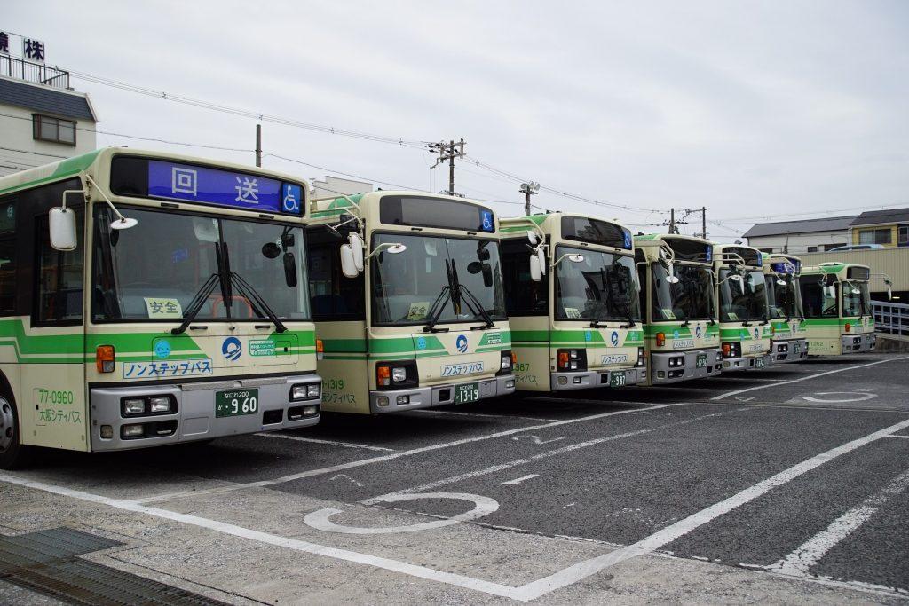 【大阪シティバス】第1回 大阪シティバスお客さま感謝祭を開催