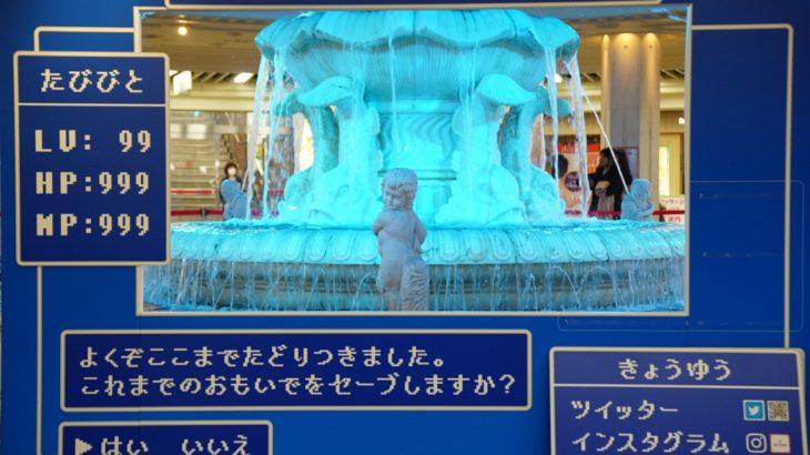 噴水撤去されるWhity梅田の「泉の広場」を見てきました