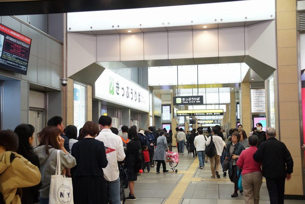 券 売り場 メトロ 定期 大阪