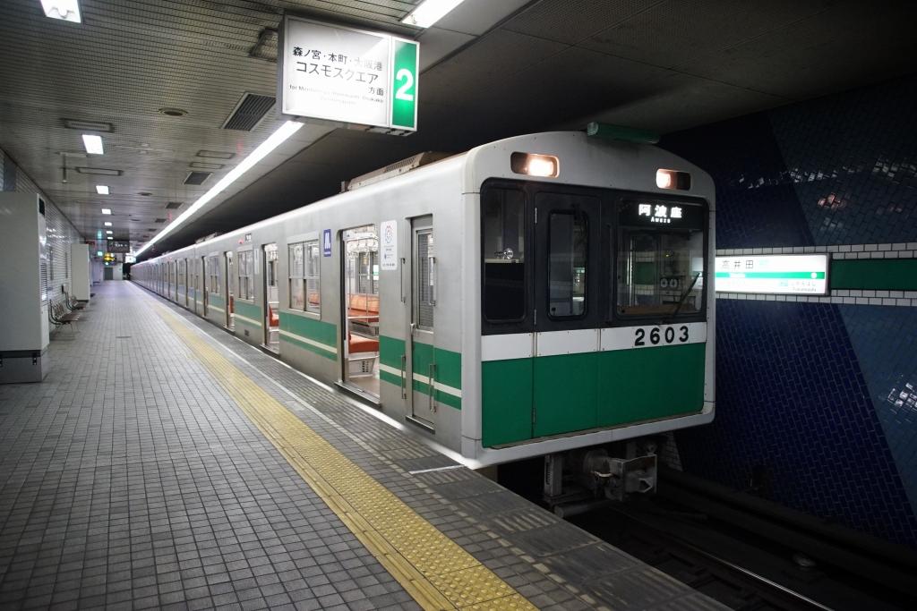 高井田駅 阿波座行き
