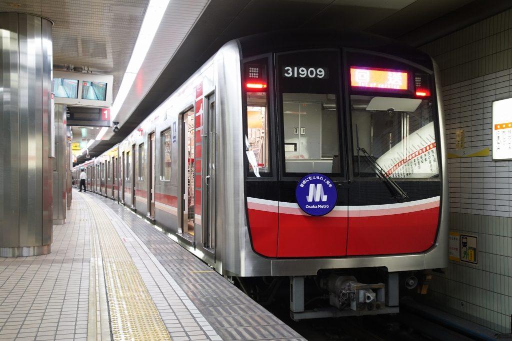 【御堂筋線】なかもず駅構内にて「Osaka Metro御堂筋線 1周年感謝祭」を開催