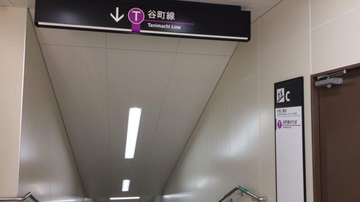【谷町線】駒川中野駅で大阪メトロ初のICカード専用出口スタート!新サインシステムも採用