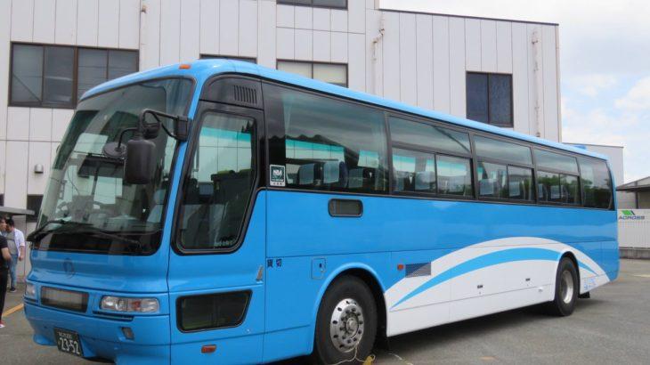 【速報】大阪シティバス所属の大型観光バスが登場
