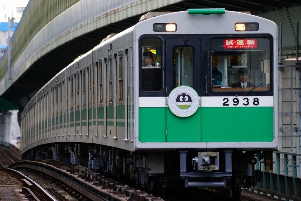 【大阪メトロ】これまでのヘッドマークデータベース