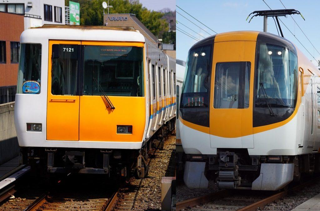 【近鉄】奈良線から大阪メトロ中央線に乗り入れる直通列車を海外メーカーと開発…2024年運行開始目標