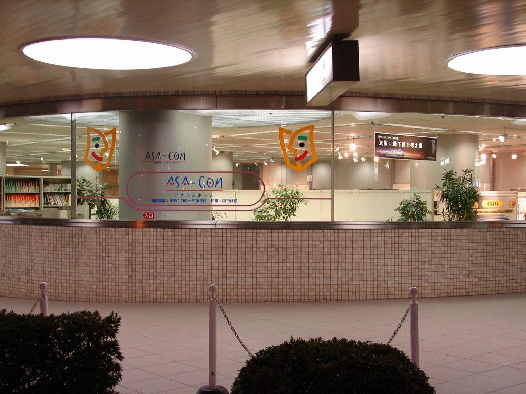 2007年に開催された「大阪の地下鉄を考え展」に関する備忘録