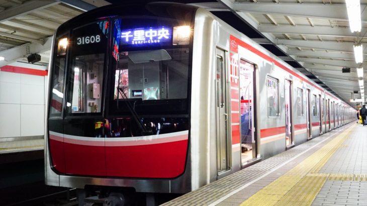 【大阪メトロ】連絡ICOCA定期券、買える?買えない?なるべくわかりやすく解説します!