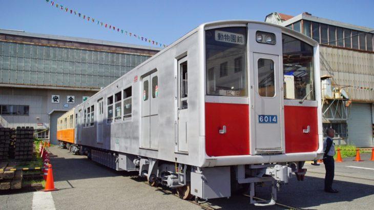 【特集】「なつかしの車両公開イベント in 森之宮検車場」でトロリーバスや60系が公開されたので行ってきた!