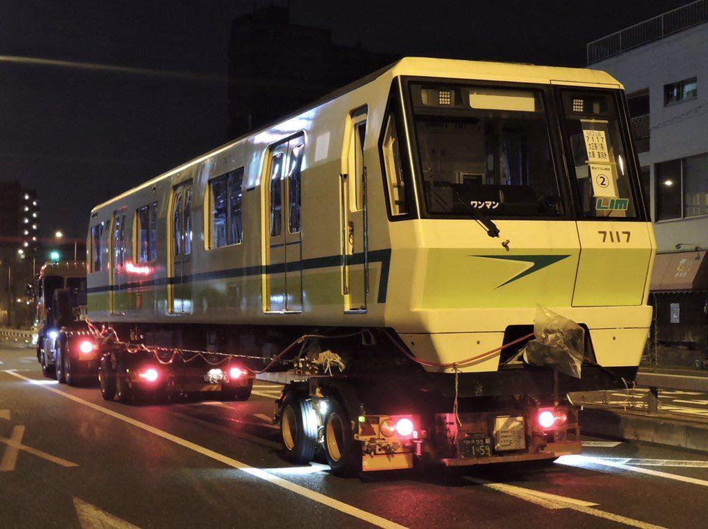 【長堀鶴見緑地線】70系17編成(7117F)が陸送搬出