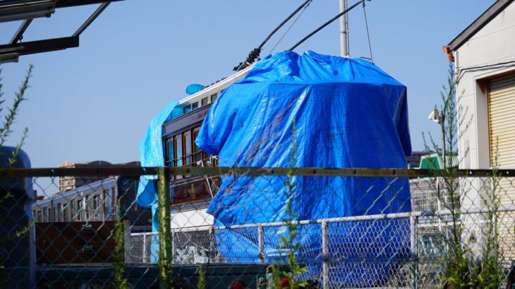 【続報】大阪市電「11形30号車」にブルーシートがかけられる