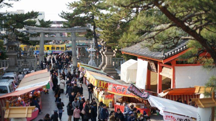 【2019年】大阪で開催されるお祭り・屋台数・臨時列車一覧