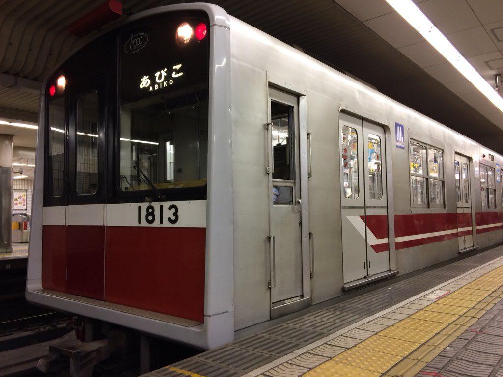 【御堂筋線】なにわ淀川花火大会であびこ行き等の臨時列車を運行!