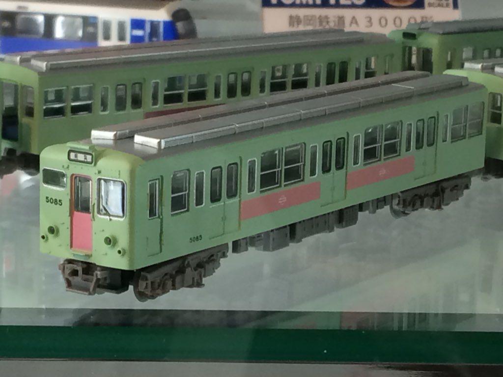 【千日前線】鉄道コレクション50系の実物が展示中……めっちゃ欲しくなってきました