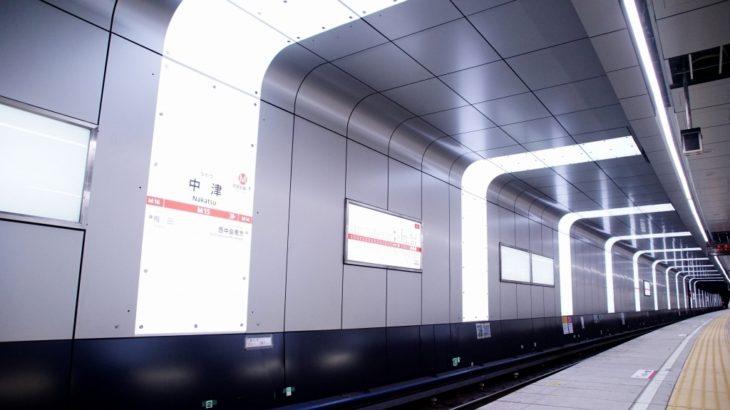 【御堂筋線】中津駅に7番目のホームドア設置を予告…2月下旬運用開始へ